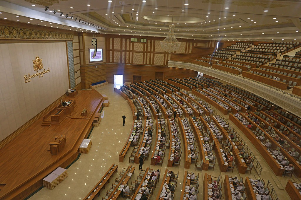 1024px-Myanmar-Lower-House-Parliament